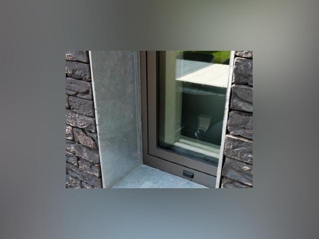 systèmes menuiseries extérieures en aluminium de profil pour fenêtres, portes, vérandas et murs-rideaux
